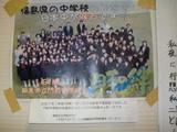 東日本大震災 27